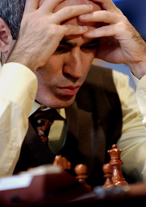 Kasparov vs Karpov Chess Match on AOL
